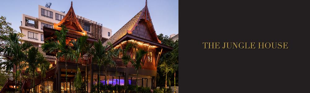 Cover-Jaspal-Jungle-House-01.jpg